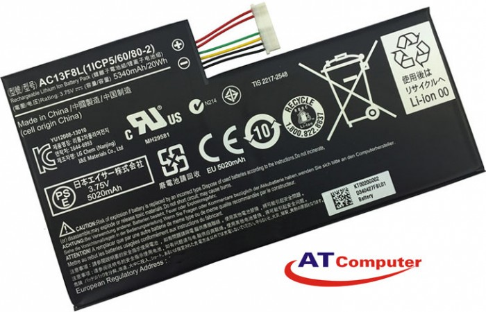 PIN Acer Iconia A1-810, W4, W4-820 , 2Cell, Oem, Part: AC13F3L, AC13F8L