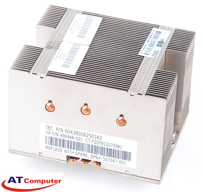 Heatsink HP ProLiant DL180 Gen6. Part: 507247-001, 490448-001